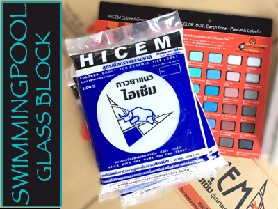 Hicem CGCT- for swimming pool (Microkiller plus sillicone)